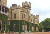 Front view of Bangalore Palace