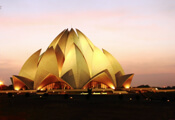 Front view of Lotus Temple