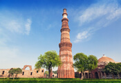 Front view of Qutub Minar