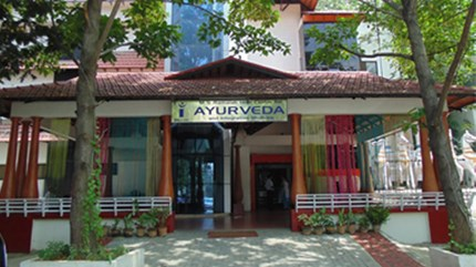Ramaiah Ayurveda Hospital in Bangalore