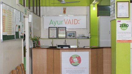 Ayurvaid Ayurveda hospital in Bangalore